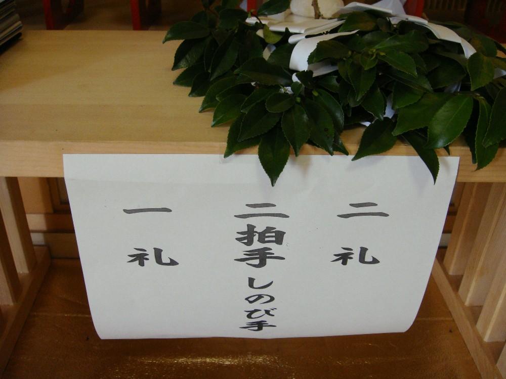 葬儀に_c0111229_18481965.jpg
