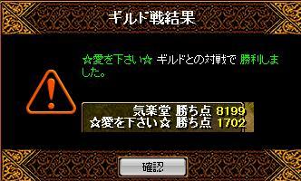 f0152131_020311.jpg