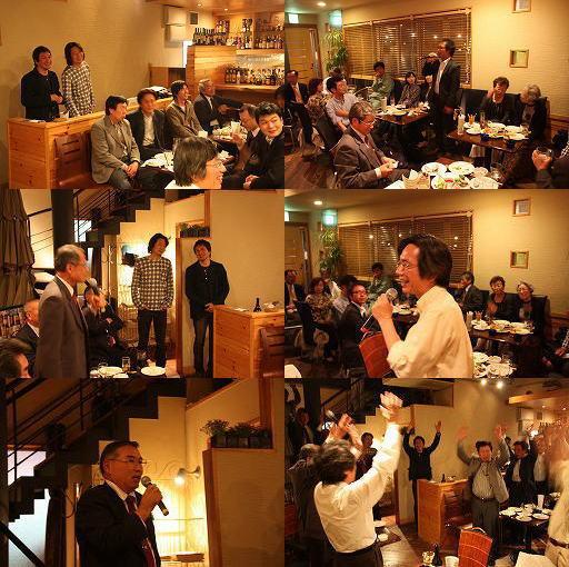 日向市駅前広場オープン祝賀懇親会&スギダラ仙人認定式!_f0105533_055688.jpg