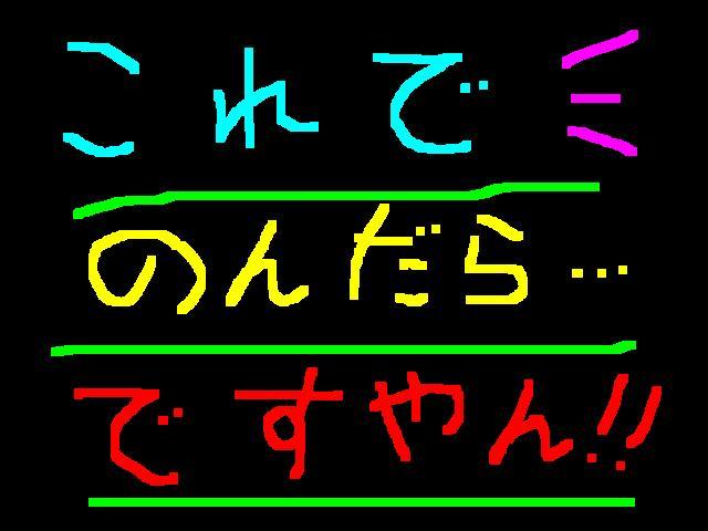 f0056935_20564190.jpg