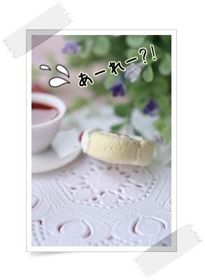 d0013149_9345264.jpg