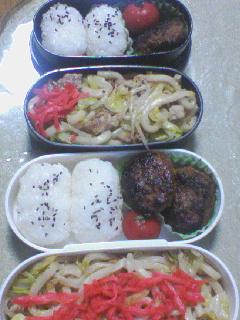 お弁当♪_b0108363_13401198.jpg