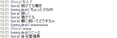 c0146263_11535755.jpg