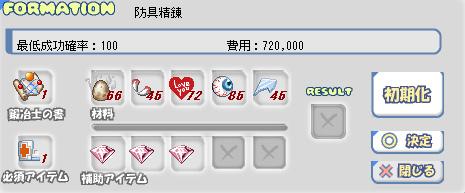d0099363_5233053.jpg