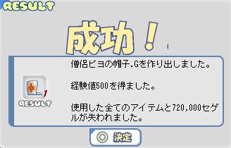 d0099363_5235632.jpg