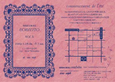 f0138864_19462137.jpg