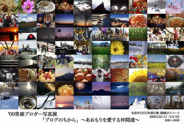 c0048667_2301946.jpg