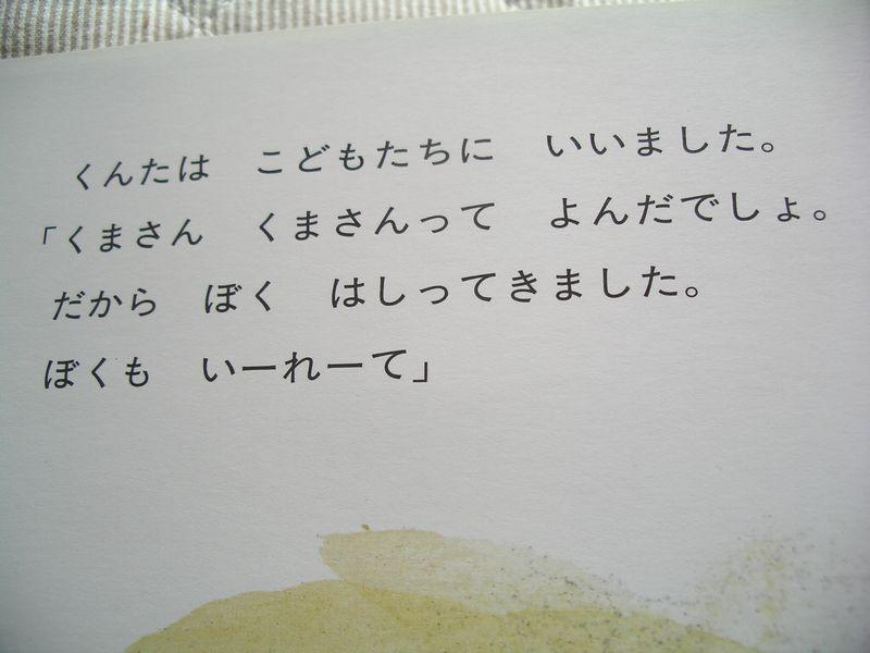 c0133470_1447369.jpg