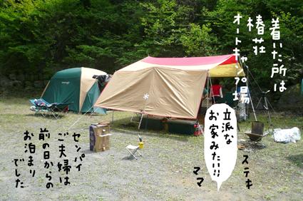 f0170072_821436.jpg