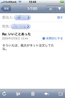 d0091177_21312936.jpg