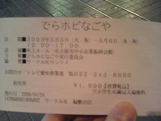 f0001781_7323266.jpg