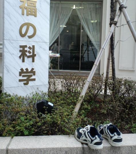 まよまよ  池袋迷い靴21_f0035084_0293292.jpg