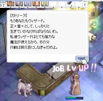 f0037488_0295598.jpg