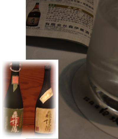 f0128096_1943237.jpg