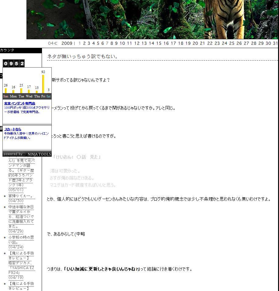 f0124204_111644.jpg