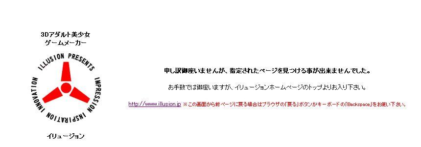 f0124204_311677.jpg