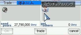 b0149609_11344865.jpg