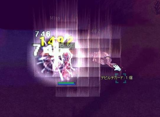 b0149609_11433931.jpg