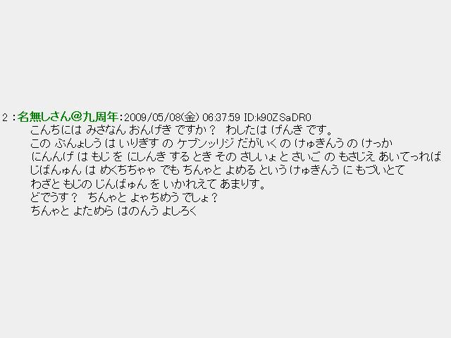 へえ〜_b0122610_148052.jpg