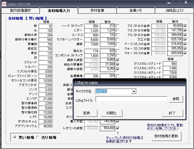 b0062614_15361051.jpg