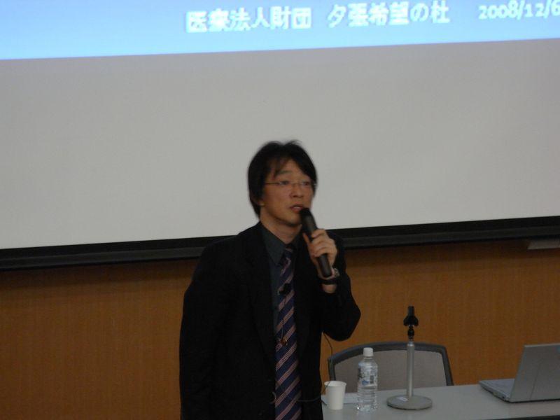 開講式で医療コミュニケーターのスターに会う_c0025115_19371837.jpg