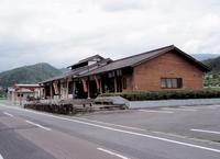 道の駅「五木のやかた」ちこり茶ペットボトル販売_d0063218_2272367.jpg