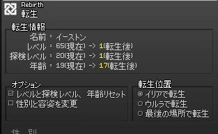 f0048418_19133888.jpg