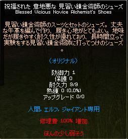 f0048418_1922487.jpg