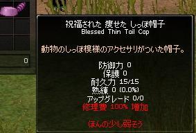 f0048418_19271212.jpg