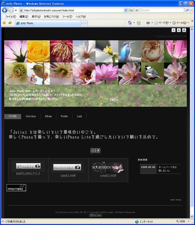 f0167219_20355998.jpg