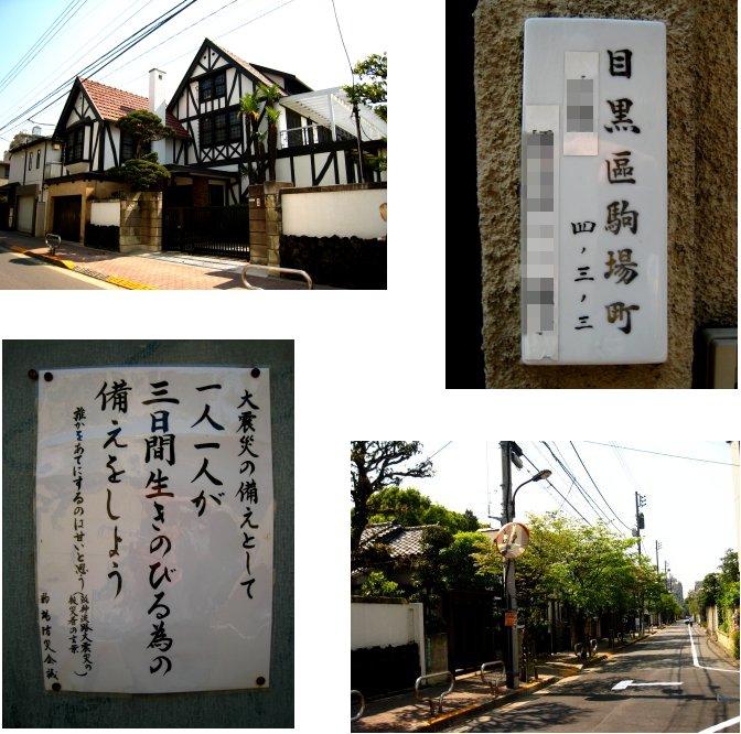日本民藝館_c0051620_6145948.jpg