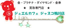 b0153121_12471365.jpg
