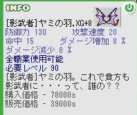 c0193232_2331156.jpg