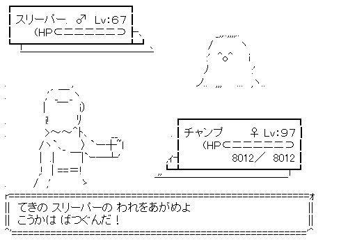 f0201433_17203447.jpg