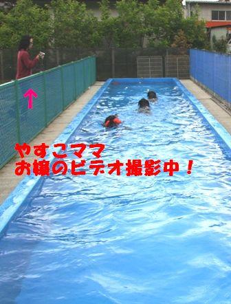 c0156234_7433363.jpg