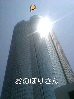 e0059834_1861659.jpg
