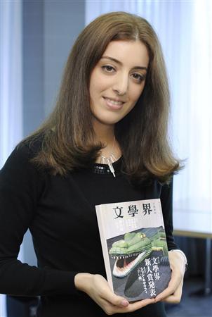 イラン人女性に文学界新人賞  日本語で小説「白い紙」_c0011649_9213489.jpg