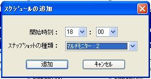 f0111950_12295791.jpg