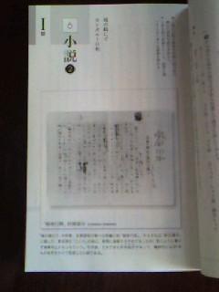 f0206660_16173326.jpg