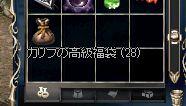 e0080379_324318.jpg