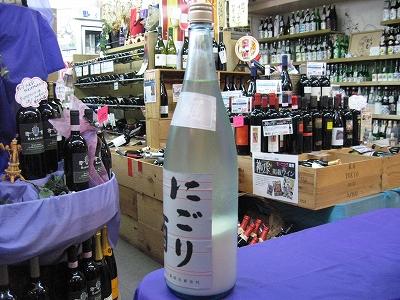 日本酒 「菊姫 にごり酒」 吉祥寺の酒屋より_f0205182_2343441.jpg