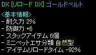 a0052502_1411748.jpg
