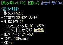 a0052502_1424752.jpg