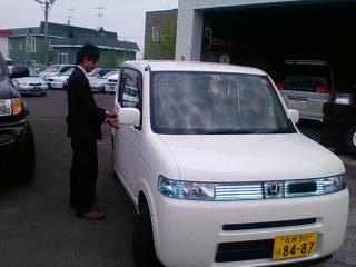 店長のニコニコブログヾ(^ω^*) _b0127002_19532013.jpg