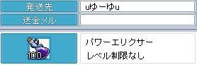 c0084904_18375640.jpg