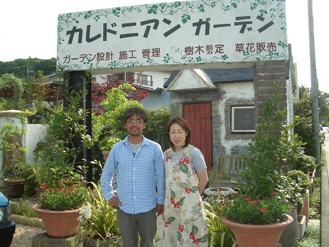 オープンガーデン富士宮2009_f0141310_2226105.jpg