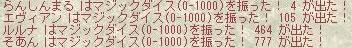 f0068712_21523051.jpg