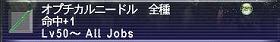 opsがんばる!_d0039216_20335195.jpg