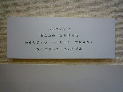 d0023323_0484370.jpg