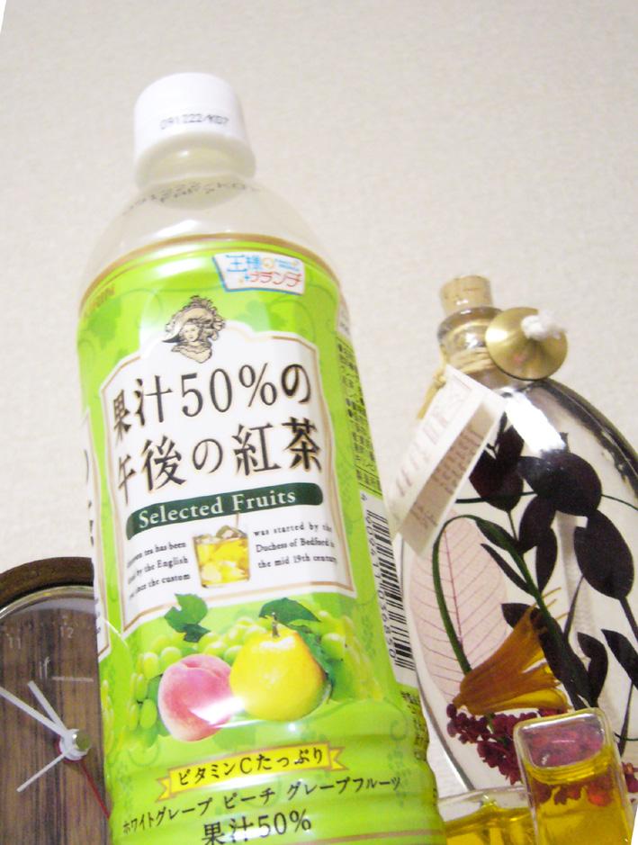紅茶☆_b0097224_2341459.jpg